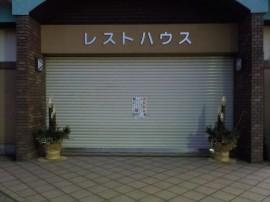 20191228門松-20
